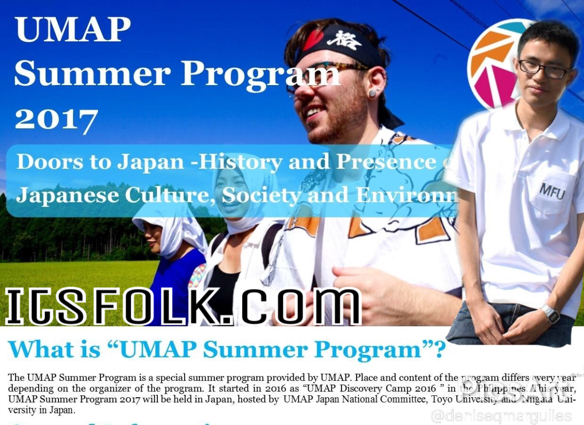 UMAP SUMMER PROGRAM 2017, 'Doors to Japan -  History and Presence of Japanese Culture, Society and Environment' : The Beginning